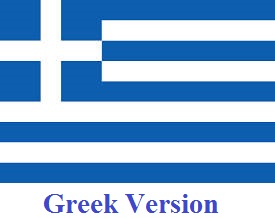 Greek Version